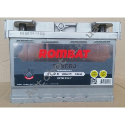 Аккумулятор Rombat tundra 60ah