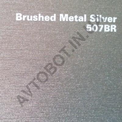 Тёсаный металл (Arlon)